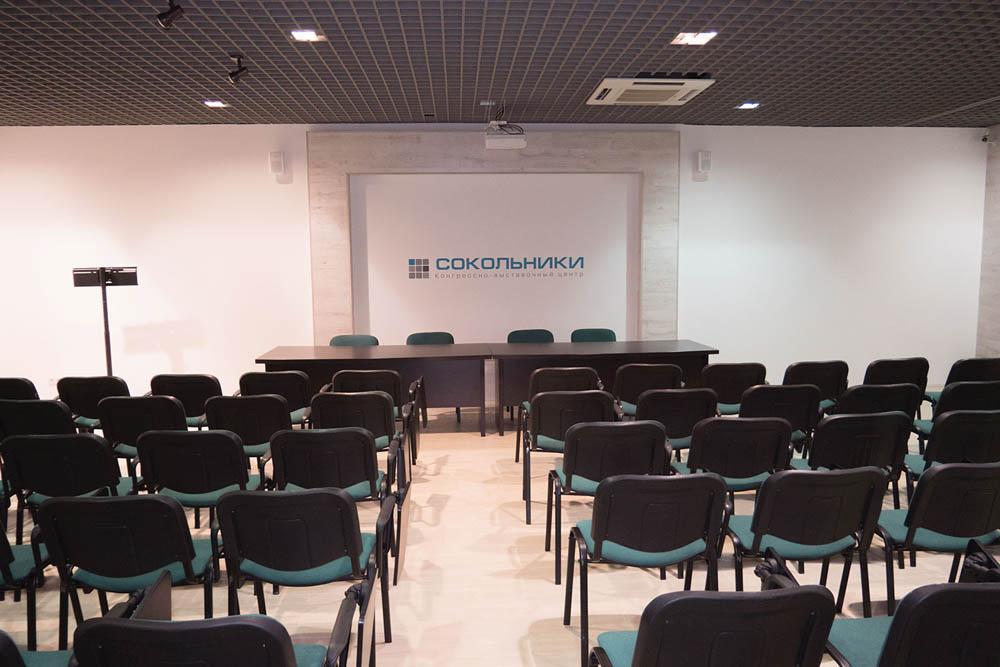 Аренды час стоимость 1 конференц зала часы фирмы мозер продам
