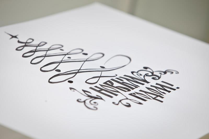 Открытку день, подписи красивые на открытку
