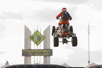 Правительство Москвы оценило высокий уровень фестиваля EXTREMEX