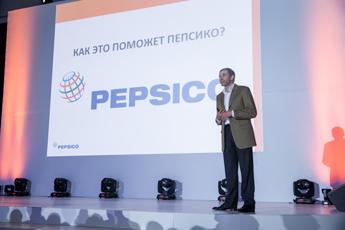 Корпоратив компании PepsiCo в «Сокольниках»