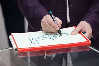 V Anniversary International Exhibition of Calligraphy is opened