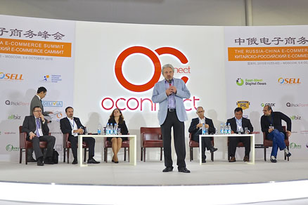 The autumn round of events in the Oconnect showroom was wrapped up with a Russia-China E-Commerce summit