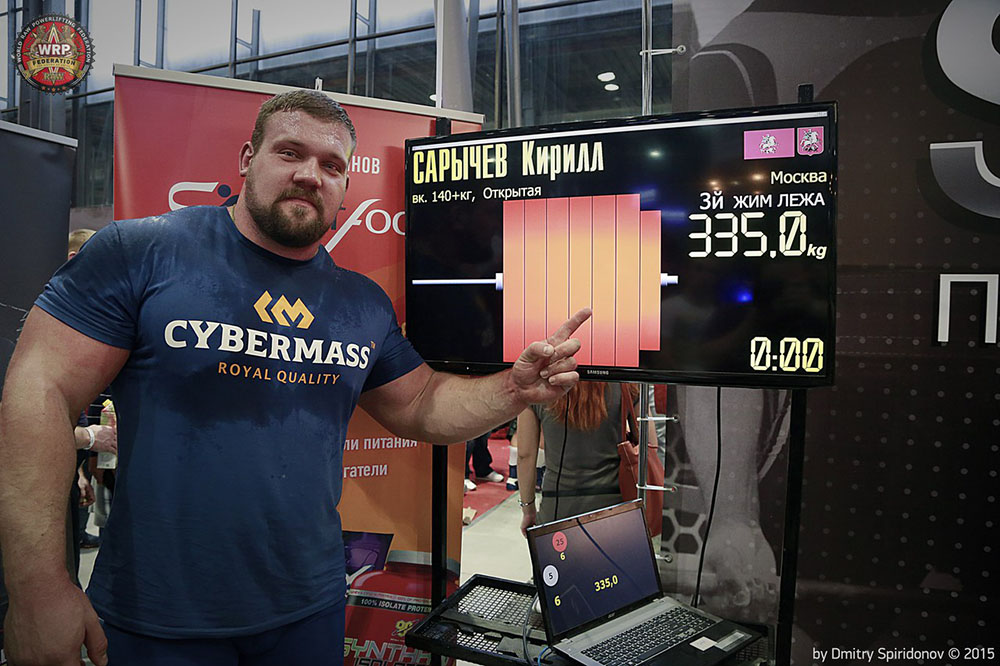 Record Bench Part - 38: A World Record In Bench Pressing Set In Sokolniki