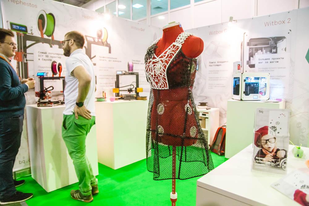 Выставка дизайна интерьера в сокольниках