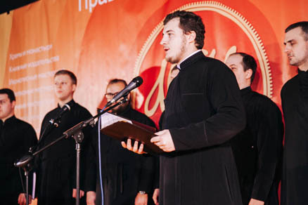 Grand Orthodox family festival opens in Sokolniki in Advent season