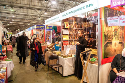 An Orthodox trade fair has opened in Sokolniki ECC