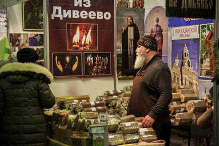 Orthodox exhibition and fair opens in Sokolniki