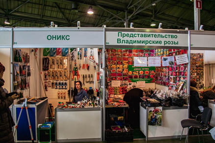 Professional agricultural and technical exhibition underway in Sokolniki