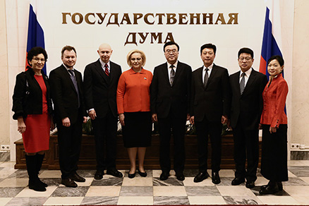 Exhibition of Great Russian and Chinese calligraphy in State Duma
