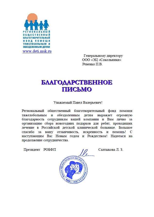 Сергиев посад стоматология на воробьевке врачи отзывы