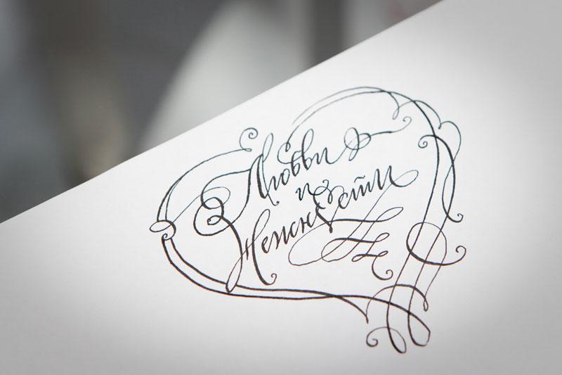 Подруга, красивым почерком подписать открытку