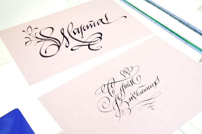 Днем рождения, подписи к поздравительным открыткам