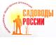 Выставка Конференция Московского Союза Садоводов