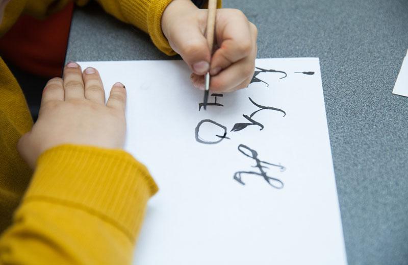 Russian Cyrillic Cursive Handwriting, Master-Class