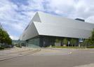 Конгрессно-выставочный центр Базеля Messe Basel