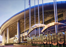 Конгрессно-выставочный центр в Бангкоке  IMPACT Arena