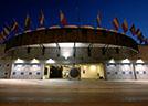 Конгрессно-выставочный центр Давоса