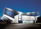 Конгрессно-выставочный центр Эссена Messe Essen