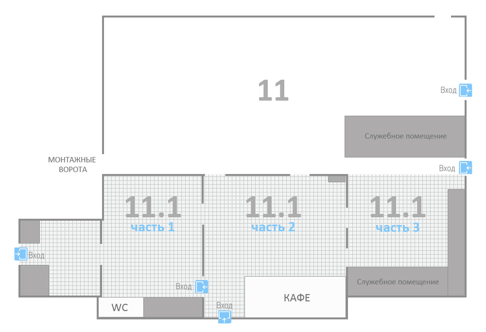 КВЦ Сокольники, павильон 11.1