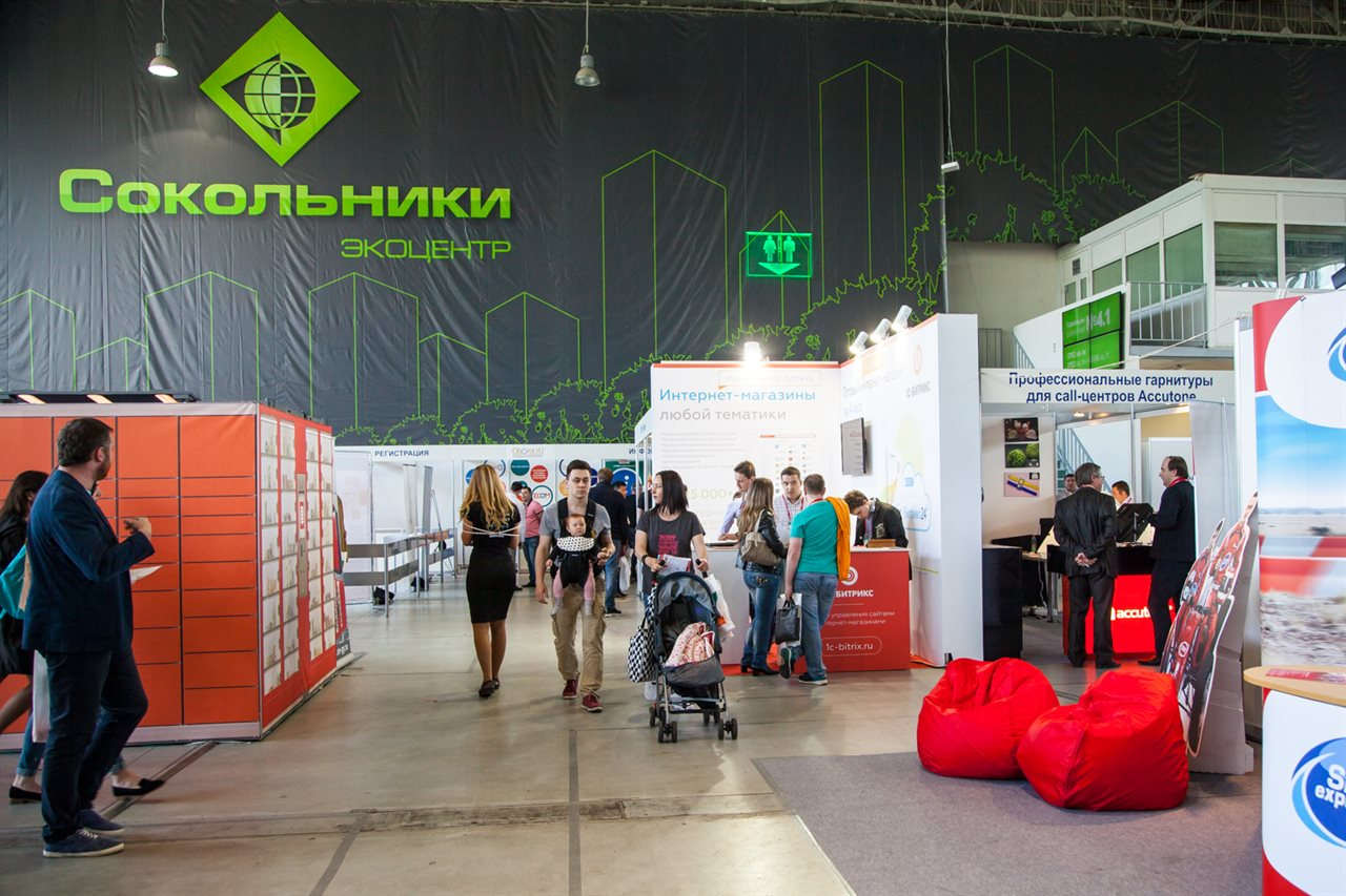 Выставка выставочный центр