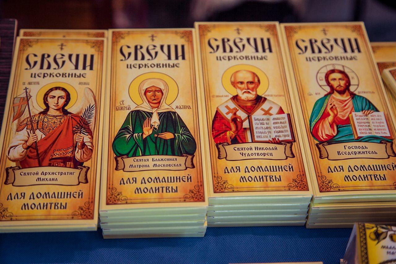 Православная выставка в сокольниках
