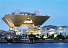 "Tokyo International Exhibition Centre ""Tokyo Big Sight"""