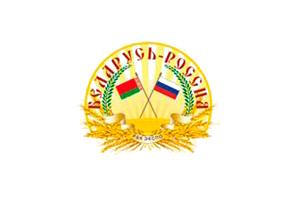 Выставка «Беларусь-Россия»