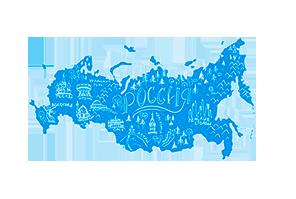 Первая Туристская неделя регионов России