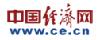 В Москве завершился совместный российско-китайский мотопробег «Дорога дружбы»