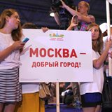 Выступление Сергея Собянина