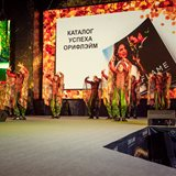Oriflame Management Conference