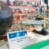 Archimedes, Moscow International Salon of Inventions and Innovative Technologies