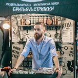 BARBER CONNECT RUSSIA 2017