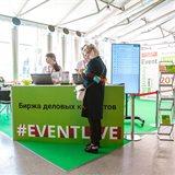 Event LIVE 莫斯科论坛