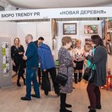 REMONT EXPO, Apartment Renovation and Interior Design Exhibition