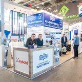International exhibition of vacuum and cryogenic equipment VacuumTechExpo