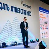 Конференция компании PepsiCo