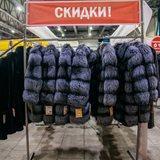 Novotorzhsky trade fair ' Get a fury coat'