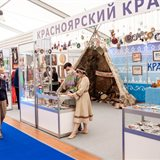 "XV International Exhibition ""Treasure of the North. Russian Masters and Painters"""