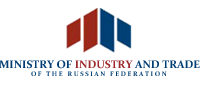 The Ministry of Industry and Trade of the Russian Federation