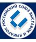 Российский союз выставок и ярмарок