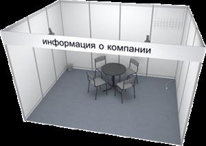 media.stand.imagealternatetextformat