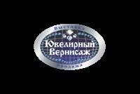Выставка Ювелирная выставка-продажа «Ювелирный Вернисаж в Сокольниках»