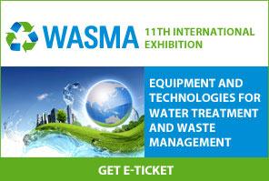 Wasma