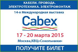 Cabex'2015