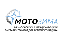 MOTO WINTER: Moscow International Exhibition for Active Recreational Activities Equipment