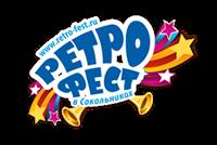 Выставка Фестиваль «Ретро-Фест»
