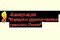Выставка XI Фестиваль народных художников и мастеров России Жар-Птица 2016
