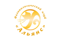 The Summer Alliance – 2016 cat show