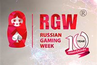 Russian Gaming Week' Moscow–2016